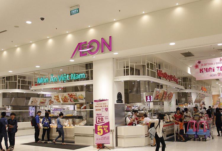 AEON Mall Celadon